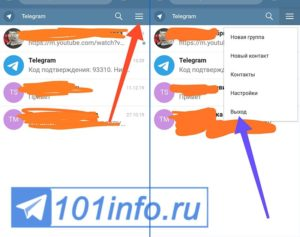 Telegram-vihod-account-online