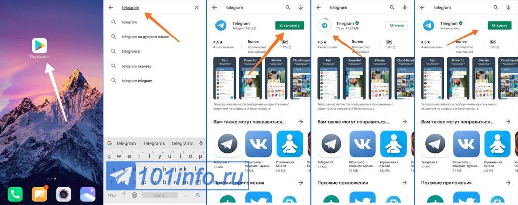 skachat-i-ustanovit-telegram-na-android