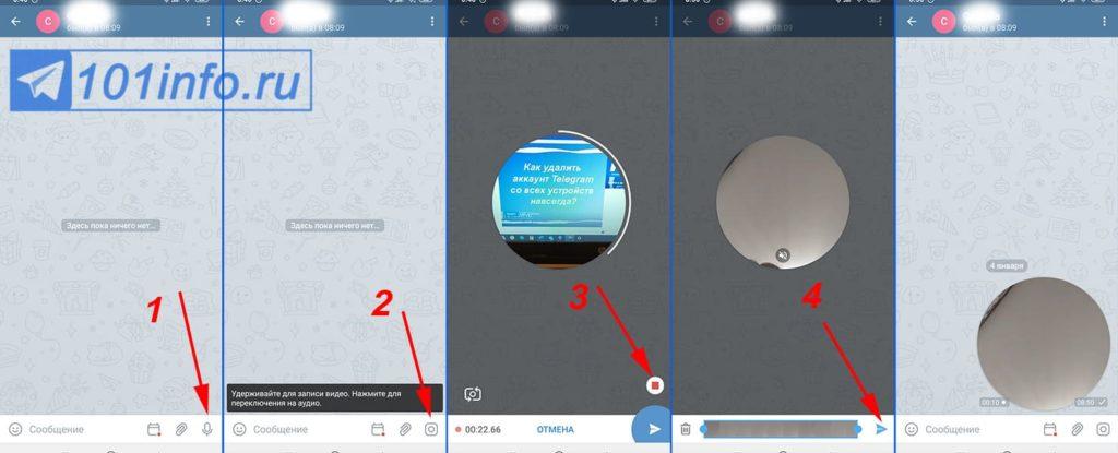 zapisat-i-otpravit-krugloe-video-na-android