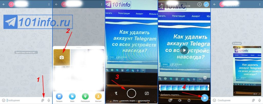 zapisat-i-otpravit-video-s-android