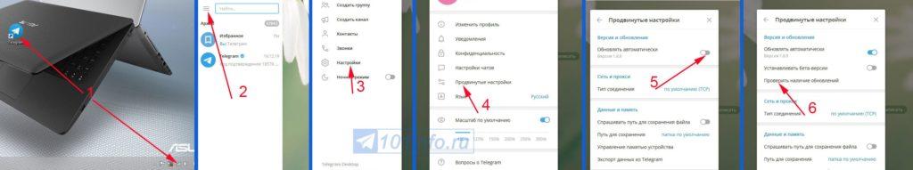 na-pk-obnovit-telegramm