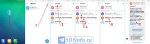 naiti-bota-s-besplatnymi-audioknigami-telegram
