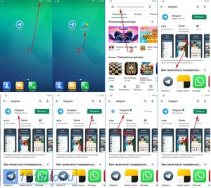 kak-obnovit-telegram-do-poslednei-versii-na-android