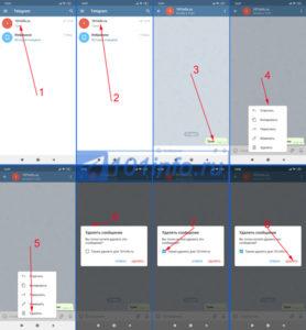kakv-telegramme-udalit-soobshenie-u-druga-na-telefone-aifone-android