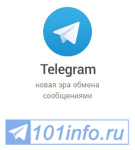 logotip-telegramm