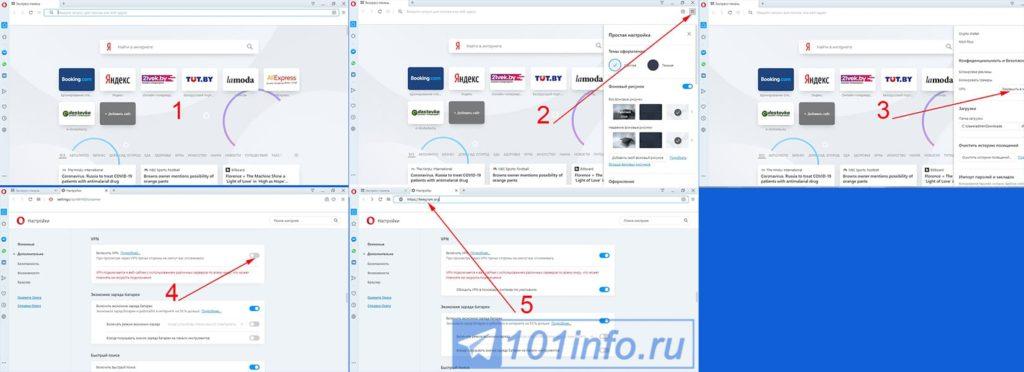 obkhod-blokirovki-telegram-sbrauzerom-opera