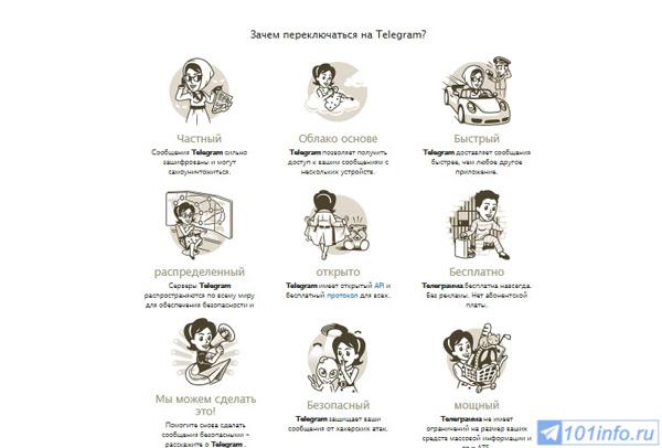 peimushestva-iplyusy-telegram