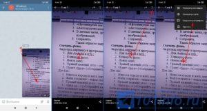dlja-android-i-ios-skachat-foto-vtelegram