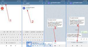 rekomendasii-po-sozdaniyu-ssylok-v-telegramme-juslbot