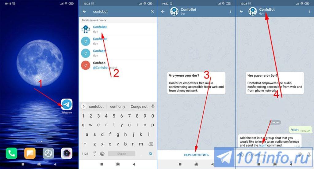 gruppovoi-zvonok-v-telegramme-na-telefone-android-1