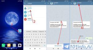 gruppovoi-zvonok-v-telegramme-na-telefone-android-1-4