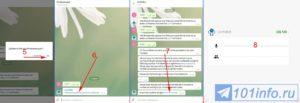 gruppovoi-zvonok-v-telegramme-na-telefone-android-na-kompyutere-pk-5-8