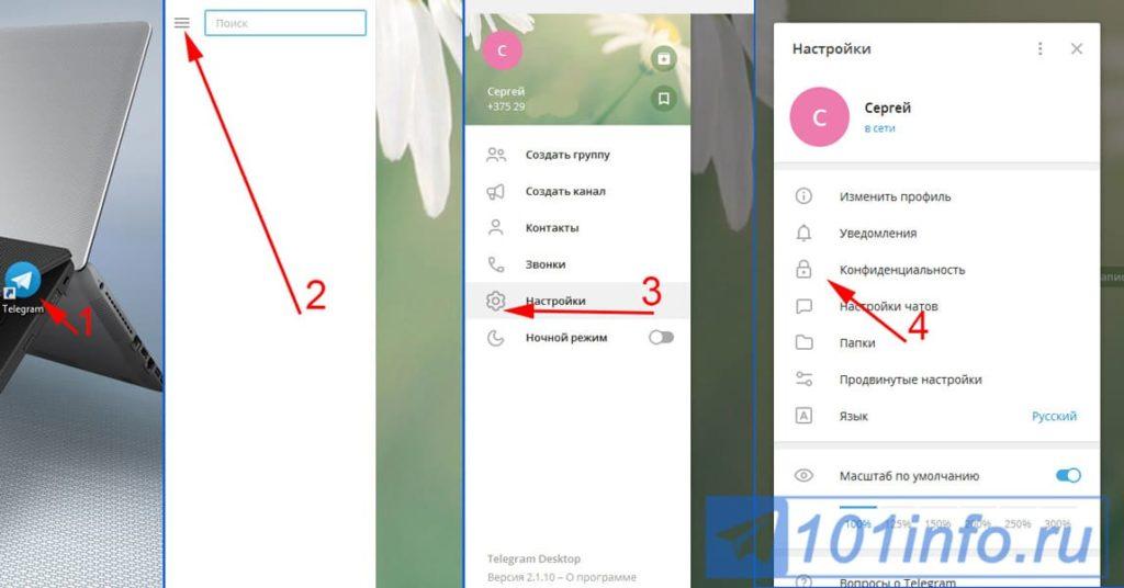 kak-ustanovit-oblachnyi-parol-telegram-dvukhetapnaja-autentifikasija-1