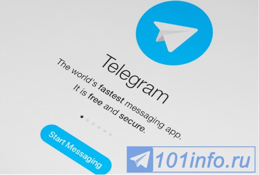 rabota-v-telegramme-1