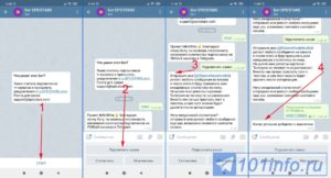 telegram-analitik-bot-channelanalyticsbot-1