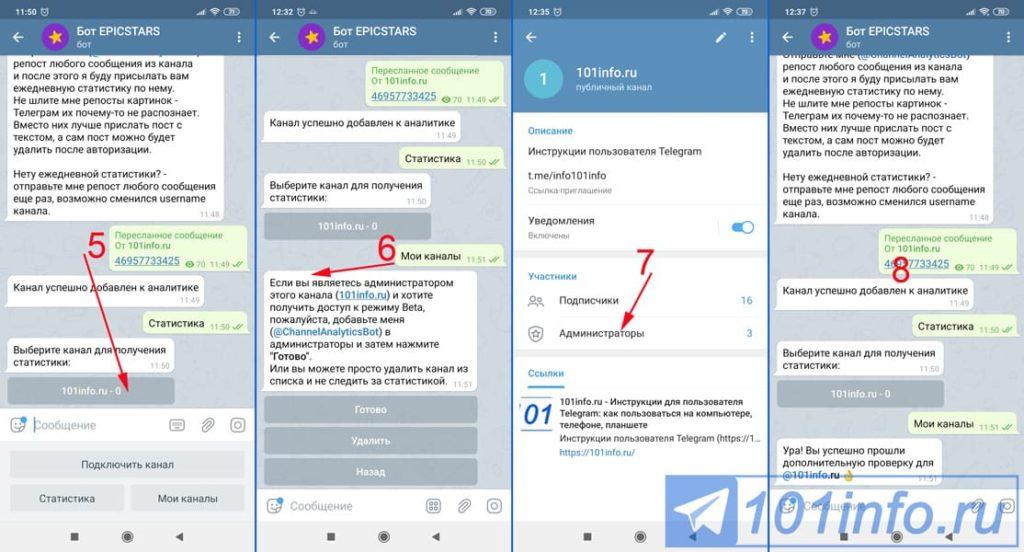 telegram-analitik-bot-channelanalyticsbot-2