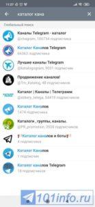 besplatnaja-reklama-v-telegramme