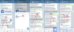 delat-posty-kak-v-telegram-kanale-pisat-post