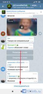 igry-v-telegramme