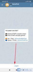 igry-v-telegramme-gamepad