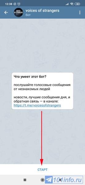 kak-sdelat-igru-dlja-telegram