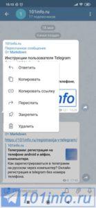 kak-zakrepit-post-v-telegramm-kanale