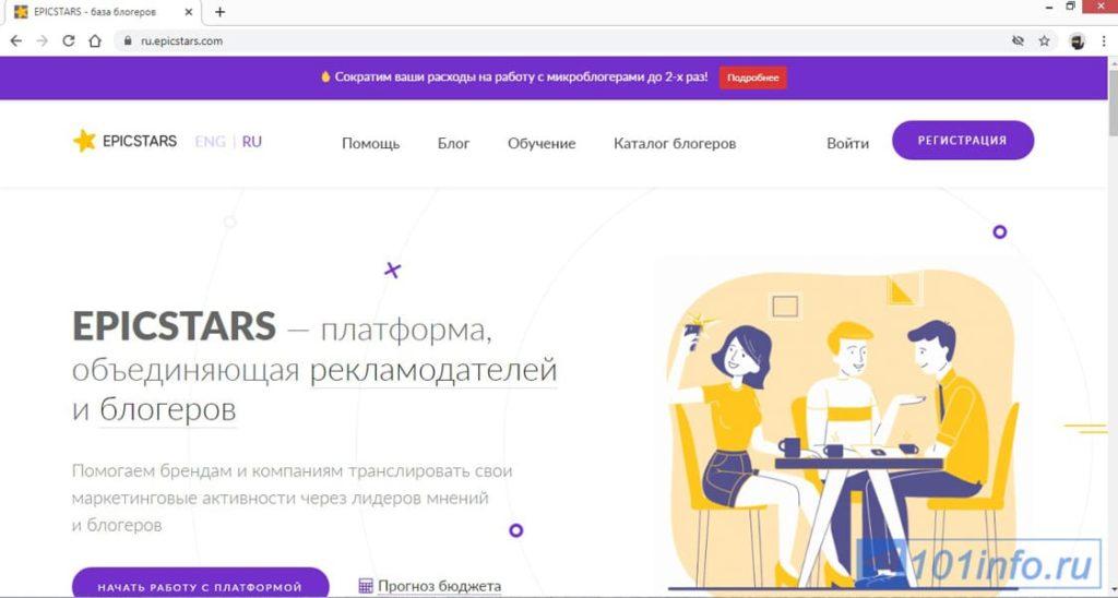 pokupka-reklamy-v-telegramme