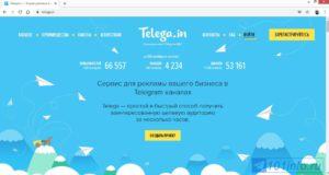 reklama-v-telegramme