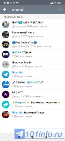 reklama-v-telegramme-vidy