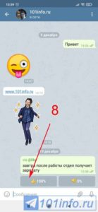 kak-postavit-laik-v-telegram-na-android