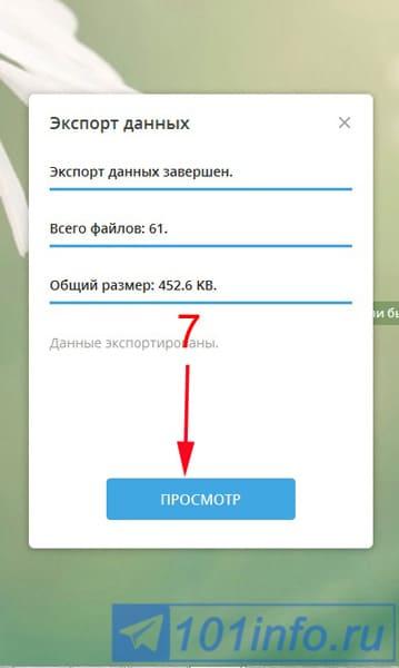kak-vosstanovit-telegramm-posle-udalenija-prilozhenija