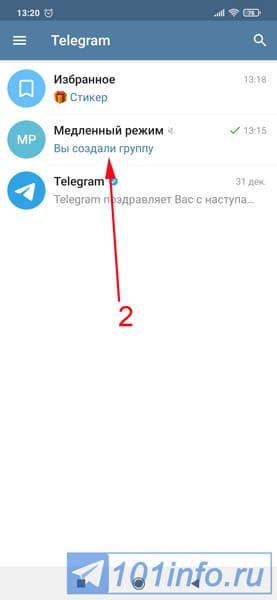 medlennyi-rezhim-telegramm-kak-otklyuchit