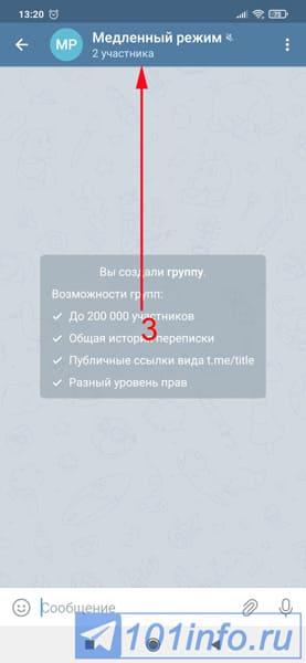 medlennyi-rezhim-telegramm