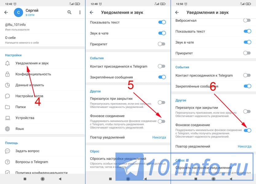 ne-prikhodjat-uvedomlenija-telegram-android