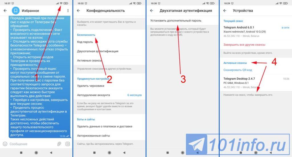 priem-sms-dlja-telegramma