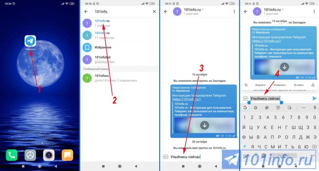 zacherknutyi-tekst-telegram