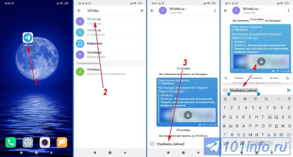 zhirnyi-shrift-v-telegram