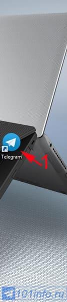 kak-iz-telegramma-pereslat