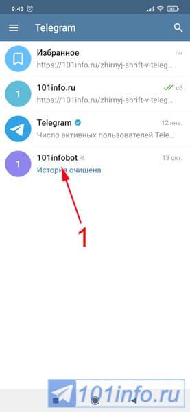 kak-sdelat-knopki-v-telegramme
