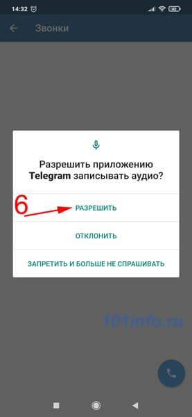 ne-rabotaet-telegramm