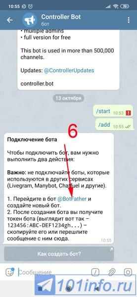 pereiti-bot-father