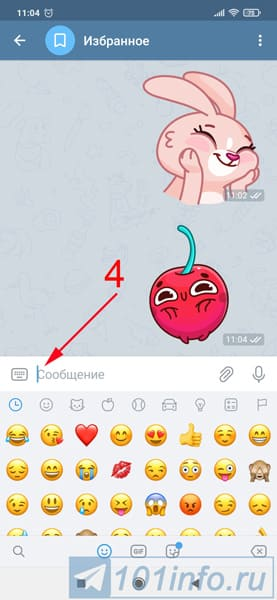 telegram-izbrannoe
