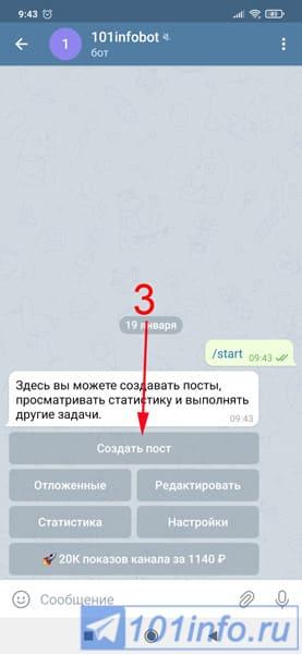 url-knopki-v-telegramme