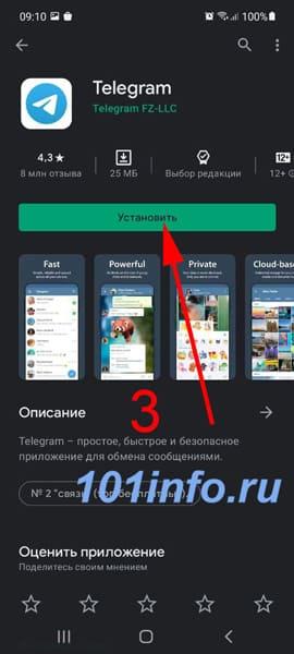 chto-takoe-telegram-i-zachem