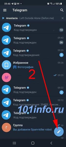 iz-vk-kak-dobavit-muzyku-iz-v-telegram