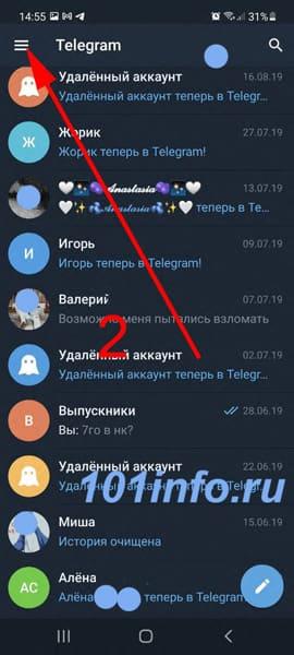 kak-skrinit-v-telegramme
