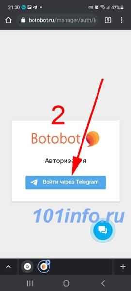 kak-sozdat-internet-magazin-v-telegramme