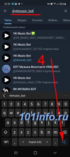 muzyku-iz-vk-v-telegram