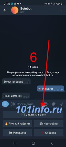 prodazha-tovarov-v-telegramme