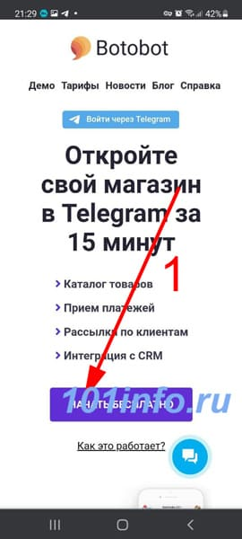 prodazhi-cherez-telegramm